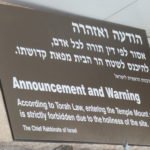 Torah Law sign.